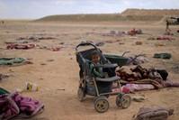 أطفال عائلات داعش في الصحراء السورية من الأرشيف