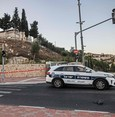 إسرائيل تحقق في تعرض عنصرين من الشرطة لحادث دهس