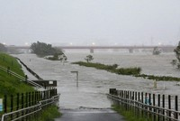 2 dead, 3 missing after Typhoon Hagibis hits Japan