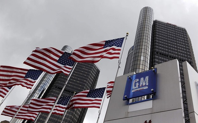 General Motors world headquarters is shown in Detroit, Tuesday, April 21, 2009. (AP Photo)