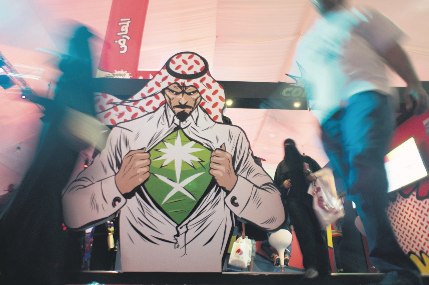 Visitors enter Saudi Comic Con (SCC), which was the first event of its kind to be held in Jeddah, Saudi Arabia.