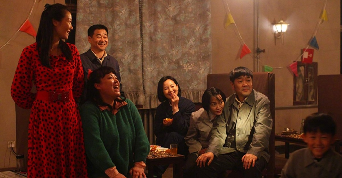 A still from the film ,Di Jiu Tian Chang.,