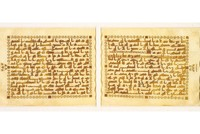 Unwrapping the history of paper and its influence in the Islamic world