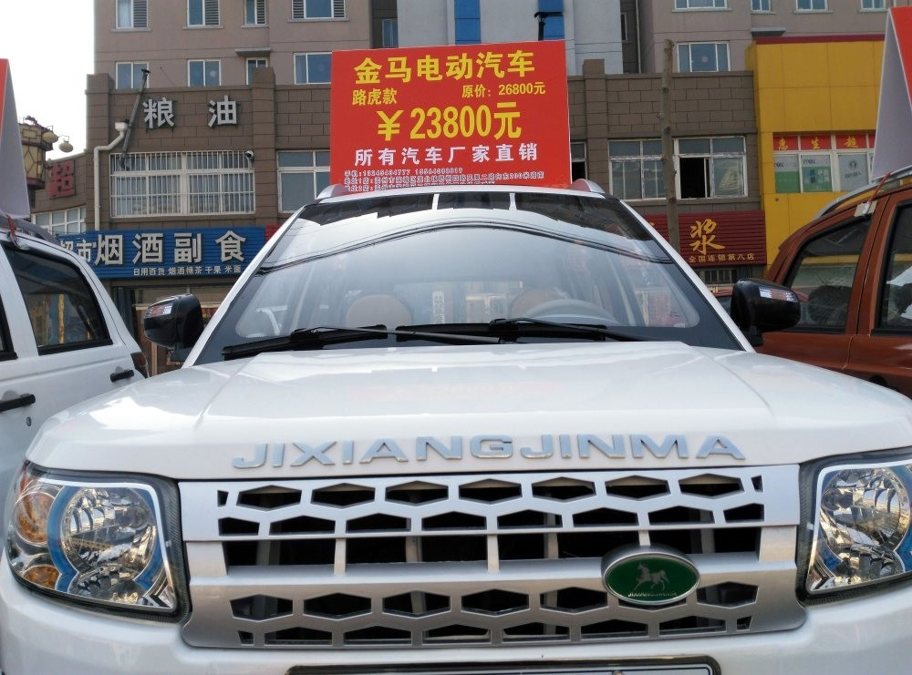 A Chinese Jin Ma electric vehicle for sale in Binzhou, Shangdong province, China.