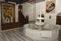 Waqf culture displayed in new museum