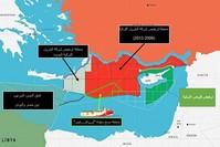 خريطة المنطقة التي تقوم سفينة أوروتش رئيس بأعمال مسح زلزالي فيها ضمن حدود تركيا البحرية في البحر المتوسط.