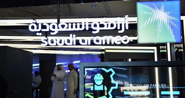 أرامكو السعودية تعلن بدء الاكتتاب على 1.5 % من أسهمها