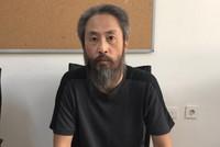 Japanese journalist Yasuda freed in Syria, Tokyo thanks Turkey for help
