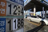 أسعار النفط تقفز 2% وسط تطمينات المنتجين بشأن خفض المعروض