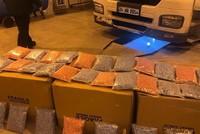 Turkish police seize 500,000 ecstasy pills near Serbia-Bulgaria border in first anti-drug operation abroad