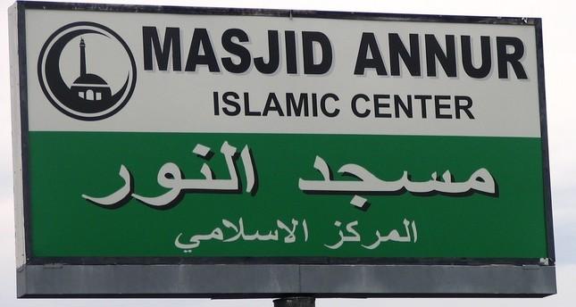 Übergriffe auf islamische Zentren in Kalifornien – Entweihte Korane und Schweinespeck