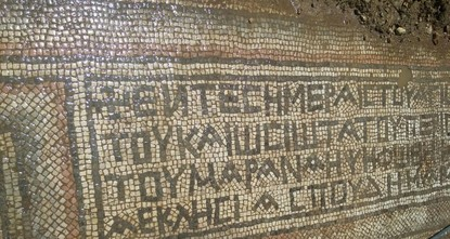 A Turkish farmer on Thursday discovered a 10-meter-long mosaic piece depicting different figures and writings which is believed to date back to Roman times in 5th century A.D. in southeastern...