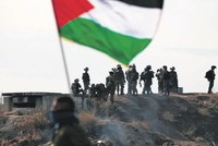 The Organization of Islamic Cooperation (OIC) decided to recognize east Jerusalem as the capital city of Palestine in response to U.S. President Donald Trump's recognition of Jerusalem as Israel's...