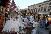 Qatar's journey from past to present