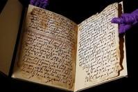 |Fragmente eines alten Korans. (AP)