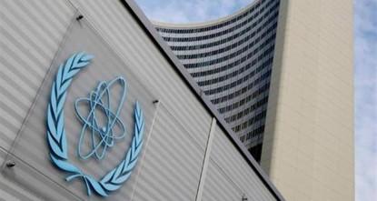 انتخاب العراق نائبا لرئيس المؤتمر العام للوكالة الدولية للطاقة الذرية