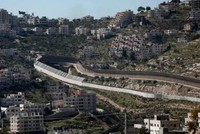 Israel announces expansion of settlements in occupied West Bank