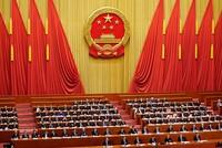 Chinas Volkskongress hat Präsident Xi Jinping den Weg freigemacht, unbegrenzt im Amt zu bleiben. Auf seiner Jahrestagung billigte das nicht frei gewählte chinesische Parlament an diesem Sonntag in...
