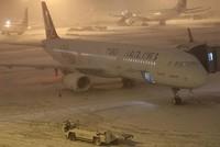 Wegen starkem Schneefall und Glätte wurden für das Wochenende geplante 812 Flüge in Istanbul gestrichen.  Die staatliche Flughafenbehörde (DHMI) teilte mit, dass die Schnee- und Eisdienste der...