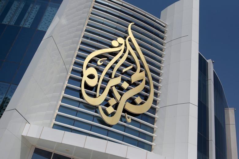 Al Jazeera headquarters in Doha, Qatar (Reuters Photo)