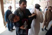 Afghanistan: Mind. 68 Tote bei Selbstmordanschlag