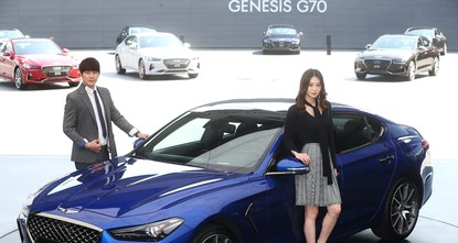 pSouth Korea's Hyundai Motor Co launched its first new sedan under the premium Genesis marque in Seoul on Friday, hoping to cement the brand's place in the luxury segment and make up for its lack...