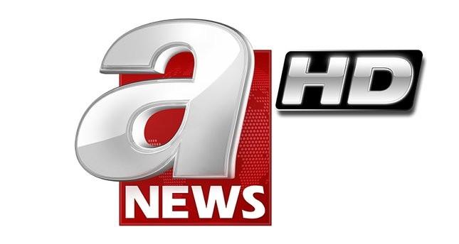 قناة إخبارية عالمية جديدة تنطلق في تركيا
