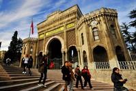 جامعة إسطنبول (من الأرشيف)