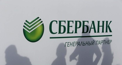 Russian govt considers buying Sberbank from central bank
