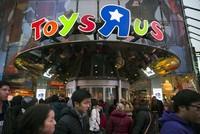 Die wachsende Online-Konkurrenz bringt eine weitere US-Einzelhandelskette in Bedrängnis: Der Spielwarenhändler Toys