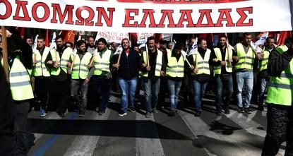 في اليونان.. موظفو القطاع العام يضربون احتجاجاً على قانون التقاعد