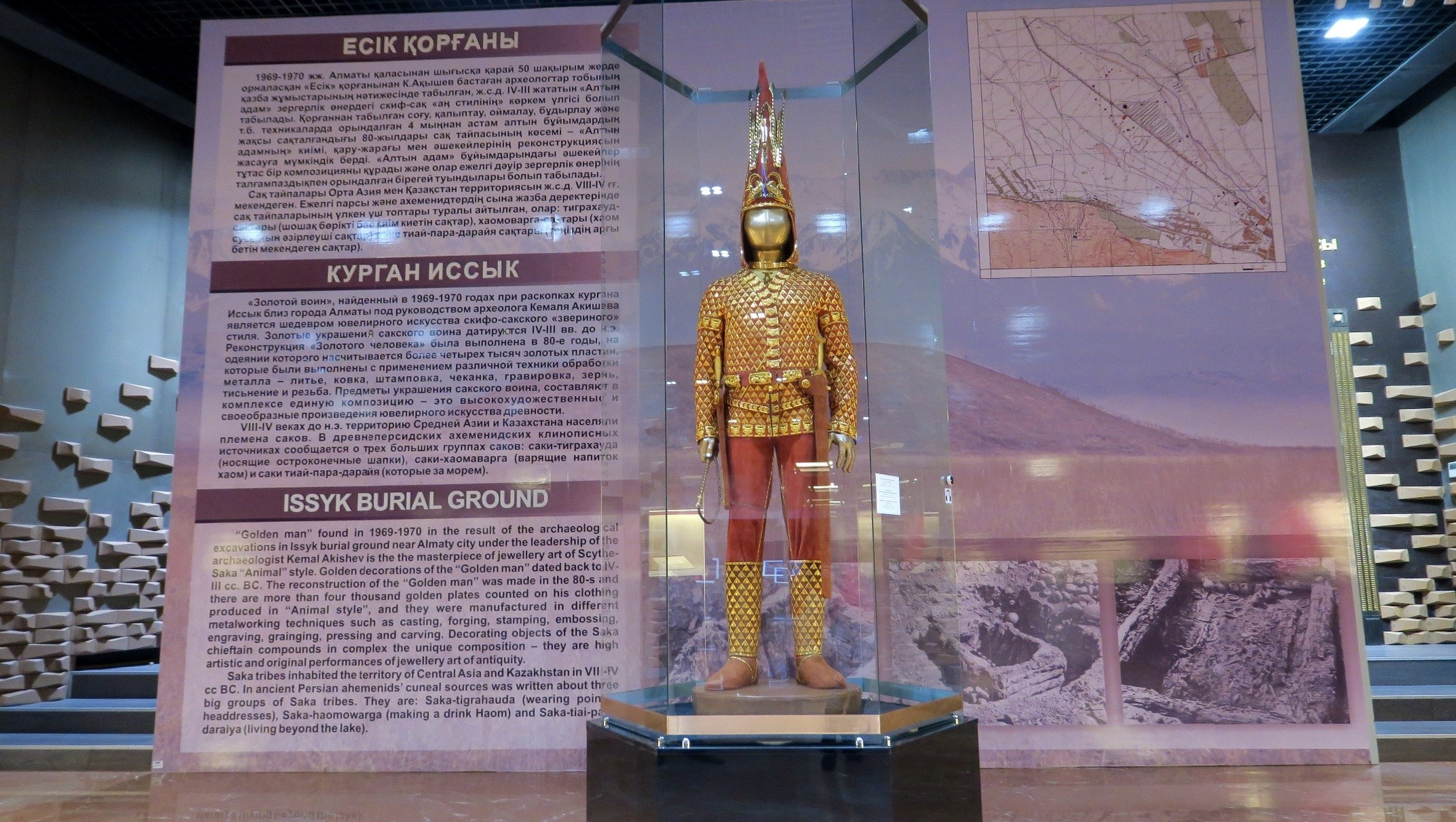 Covered with thousands of pieces of gold, the Golden Man's suit is composed of a shirt, boots and headgear and it is presumed that the golden earrings and rings from the grave also belong to him.
