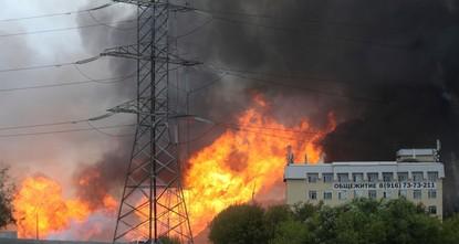 Крупный пожар произошел на Северной ТЭЦ в Мытищах