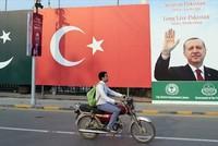 أردوغان يتوجه لباكستان للمشاركة في أعمال مجلس التعاون الإستراتيجي بين البلدين