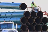 Judge denies request to halt Dakota Access pipeline work