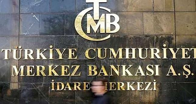 ارتفاع احتياطيات البنك المركزي التركي4.3 مليار دولار في أسبوع