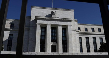 US Fed to continue cutting as fears, uncertainty deepen
