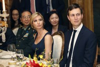 After gaining provisional approval for at least five marks since U.S. President Donald Trump's January inauguration, Ivanka Trump seems to be speeding up her efforts to protect her first name. Some...