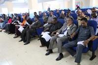 البرلمان الصومالي
