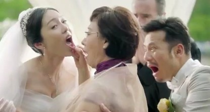 pGerman luxury carmaker Audi AG has come under fire from consumers in China for an advert that compared buying a second-hand car to checking out a bride-to-be./p  pAudi, which is attempting to...