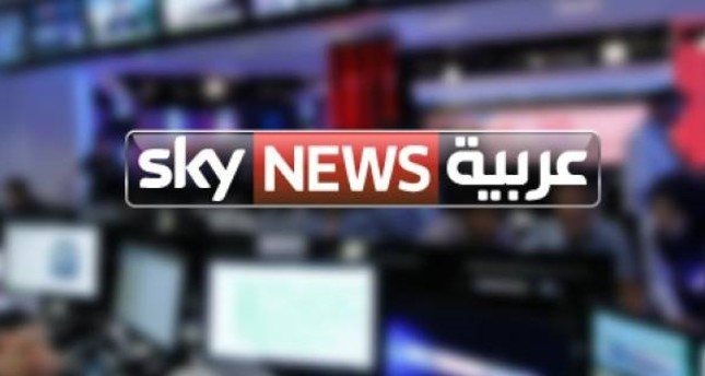 سكاي نيوز عربية.. منبع الأخبار الكاذبة ضد تركيا