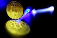 US opens criminal probe into bitcoin 'manipulation'