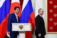 Россия и Япония провели переговоры по Курилам