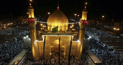 pThe fourth of the Rashidun (Great) Caliphs, Ali ibn Abu Talib has long been considered as the starting point of many esoteric movements in Islam, as well as the formation of Shiite sects. Both...