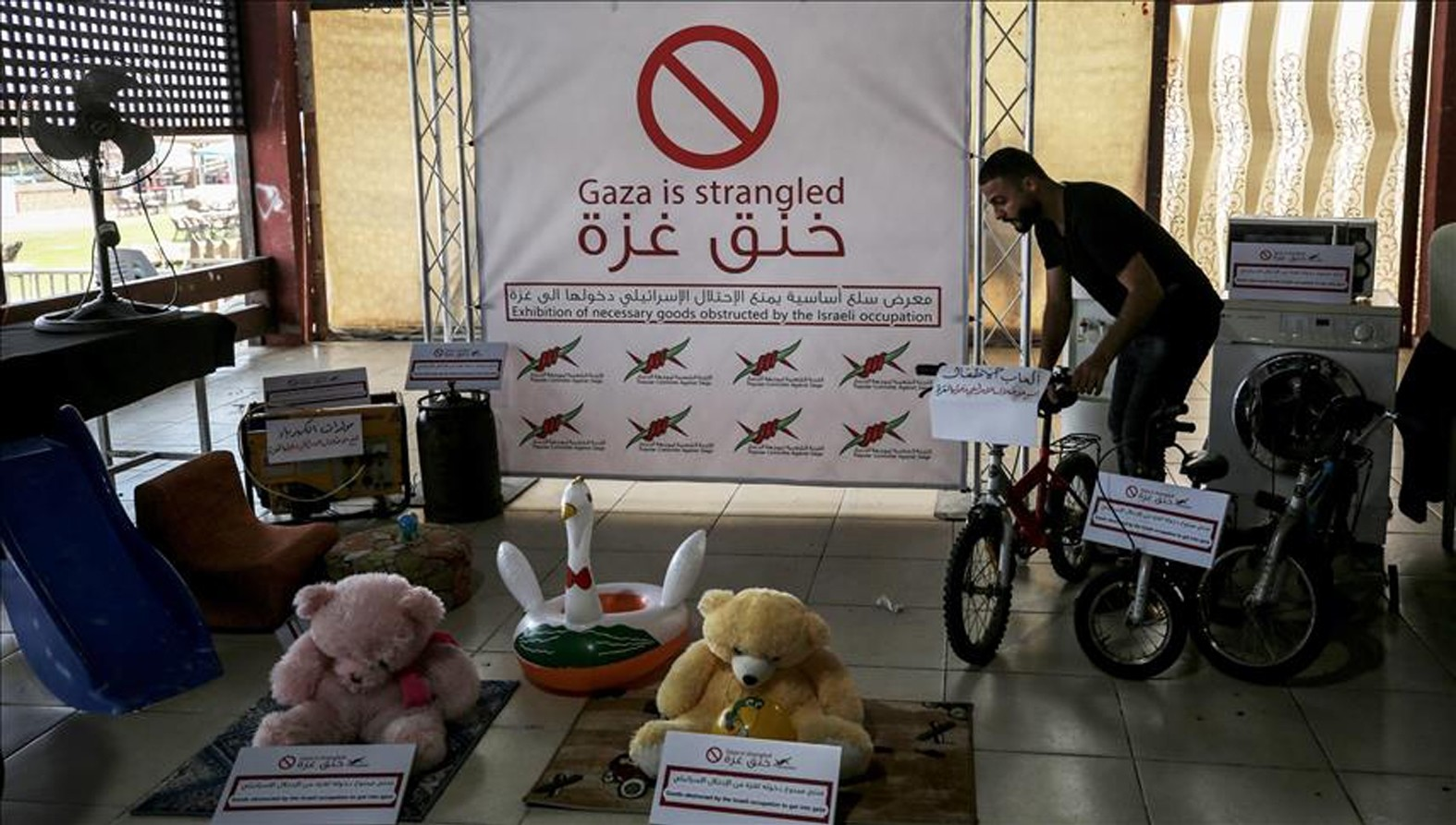 Childrenu2019s toys are displayed in the exhibition in Gaza, showing basic materials banned due to Israelu2019s blockade.
