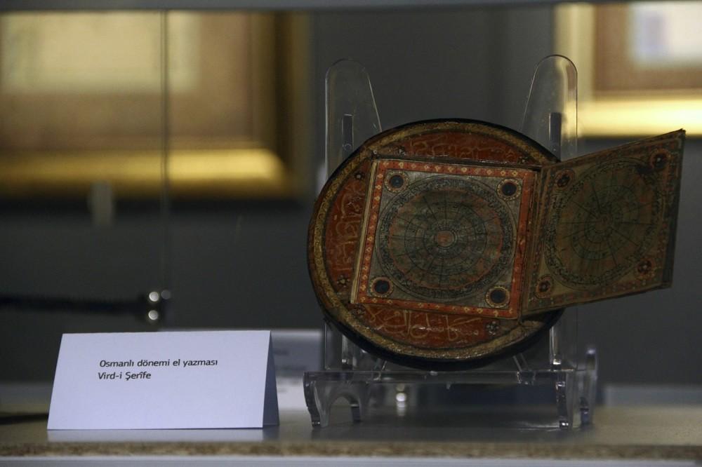 A handwritten, Ottoman-era hilye