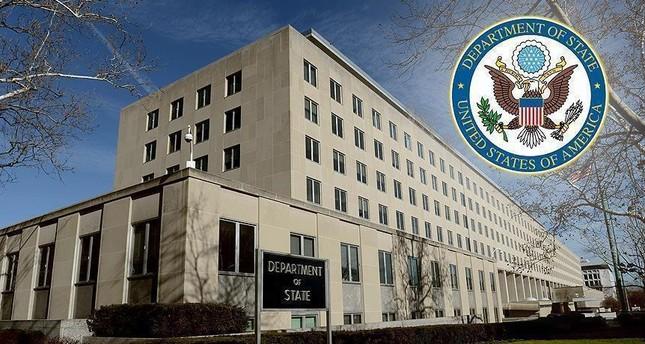 واشنطن تعرض 3 ملايين دولار لمن يدلي بمعلومات عن قيادي في داعش