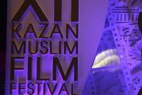 Kazan Film Festival inspires dialogue between cultures