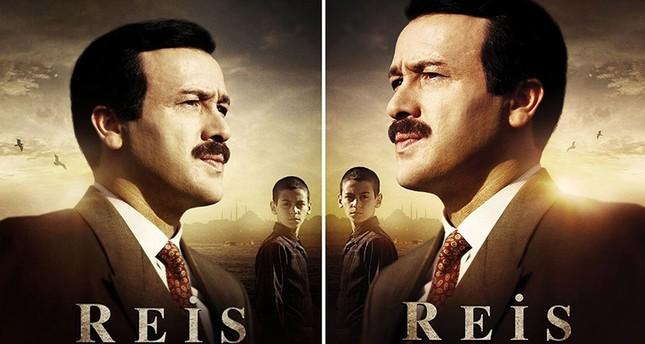 انطلاق العرض الأول لفلم الرئيس عن حياة أردوغان
