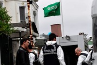 Beyond the crime scene: Defining characteristics of Khashoggi murder